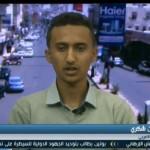 فيديو قوات برية عربية تحاول مساعدة الجيش اليمني في تعز