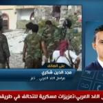 فيديو  تعزيزات عسكرية لمساندة الجيش اليمني في تعز