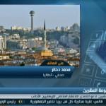 فيديو  صحفي: خلافات حول البيان الختامي لقمة