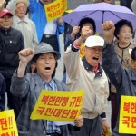 عشرات الآلاف يشاركون في احتجاج مناهض للحكومة بكوريا الجنوبية
