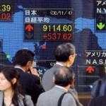 المؤشر نيكي الياباني يصعد بحذر بعد إلغاء ترامب قمة مع زعيم كوريا الشمالية