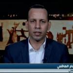 فيديو  خبير عراقي: قطع طريق الإمداد عن