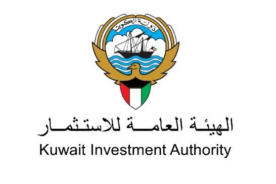 وكالة: هيئة الاستثمار الكويتية تعلن خسائر مليار دولار في 2015-2016