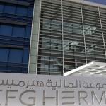 «هيرميس» المصرية توافق على بيع 40% من أسهم بنك الاعتماد اللبناني