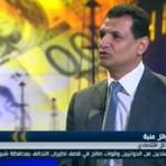 فيديو| اقتصادي مصري: رفع سعر الجنيه أمام الدولار قرار جريء