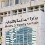 بيان: عجز الميزان التجاري في مصر يهبط 48% في 4 أشهر