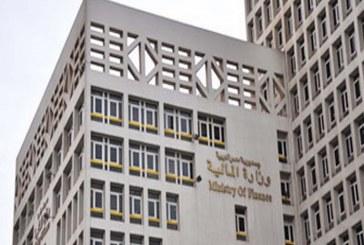 الحكومة المصرية تنفي فرض ضرائب جديدة على العاملين بالخارج