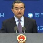 الصين تطالب أمريكا بوقف بيع الأسلحة إلى تايوان