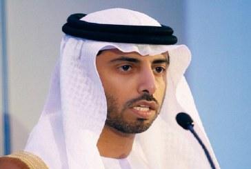 وزير الطاقة الإماراتي: سوق النفط  تصحح مسارها صعودا