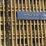 هيئة السلع التموينية المصرية تعلن أول مناقصة لشراء اللحم