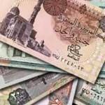 استقرار أسعار العملات أمام الجنيه المصري نهاية الثلاثاء
