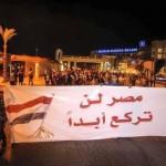 حالة مصابي هجوم الغردقة المصرية مستقرة