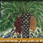 فيديو | ورشة خزف بالقدس تصمد في مواجهة قلة السياح وضعف الإقبال
