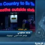 فيديو   الشرطة الأمريكية تعزز تواجدها بنيوريوك والمدن الكبرى تحسبًا لهجمات إرهابية