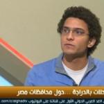 فيديو|مغامر مصري يطوف بلاده بـ