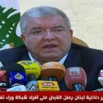 فيديو  المشنوق: لبنان ستحارب الإرهاب رغم ارتفاع وتيرة التهديدات