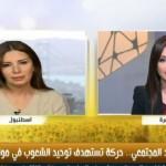 فيديو| حقوقية سورية: ما تشهده سوريا