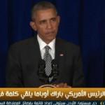 فيديو  أوباما: التركيز على محاربة داعش يساعد في انتقال سلمي للسلطة بسوريا
