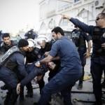 البحرين تدرج
