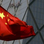 بكين تحث على الموضوعية مع اقتراب ترامب من نيل ترشيح الجمهوريين