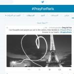 العالم يتضامن مع ضحايا هجمات باريس الإرهابية بـ#prayForParis