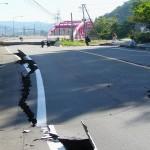 زلزال قوي يهز شرق بحر إيجه
