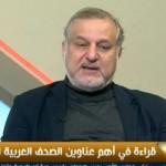 فيديو| مدير تحرير الأهرام: هناك توجه رسمي لإلصاق هجمات باريس الإرهابية بالإسلاميين