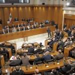 البرلمان اللبناني يقر قوانين مكافحة الإرهاب وغسل الأموال