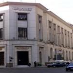 الجنيه المصري يستقر عند 7.7301 للدولار في عطاء