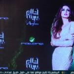 فيديو | أنغام تحتفل بألبومها الجديد