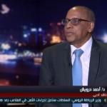فيديو  ناقد أدبى: فيسبوك مصدر تشويش.. والثقافة المصرية بخير