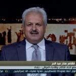 فيديو| أديب عراقي يدين اتحاد الكتاب لإهمال عزاء الشاعر عبدالرزاق عبدالواحد