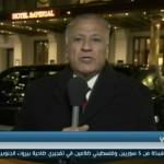 فيديو| كاتب صحفي: المعارضة السورية لم توجد بشكل رسمي في مفاوضات فيينا