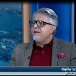 فيديو محلل سياسي: دولة الاحتلال الفاعل الرئيسي في اغتيال عرفات