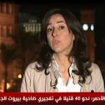 فيديو|الصليب الأحمر اللبناني: ارتفاع ضحايا انفجار الضاحية إلى 37 قتيلا و140 جريحا