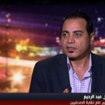 فيديو|صحفي مصري: المؤامرة الخارجية والهجمة الإعلامية الغربية مجرد أوهام