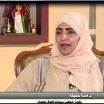 فيديو| مجلس سيدات عجمان: كافة المجالات متاحة أمام المرأة الإماراتية