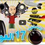 10 فيديوهات تحصد أعلى مشاهدة في الدول العربية هذا الأسبوع