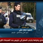 فيديو| خبير: تفجيرات باريس رسالة لإيجاد حلول للنزاعات في الشرق الأوسط
