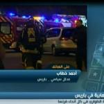 فيديو|محلل سياسي: تفجيرات باريس تستهدف إثارة الذعر لدى دول التحالف