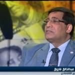فيديو  خبير: قطاع الصناعة المصري يعاني أزمة رغم قوانين إنعاش الاستثمار