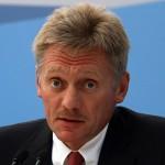 الكرملين ينوّه بتعاون روسي أمريكي «نموذجي» لمحاربة الإرهاب