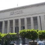 مصر: تأجيل محاكمة