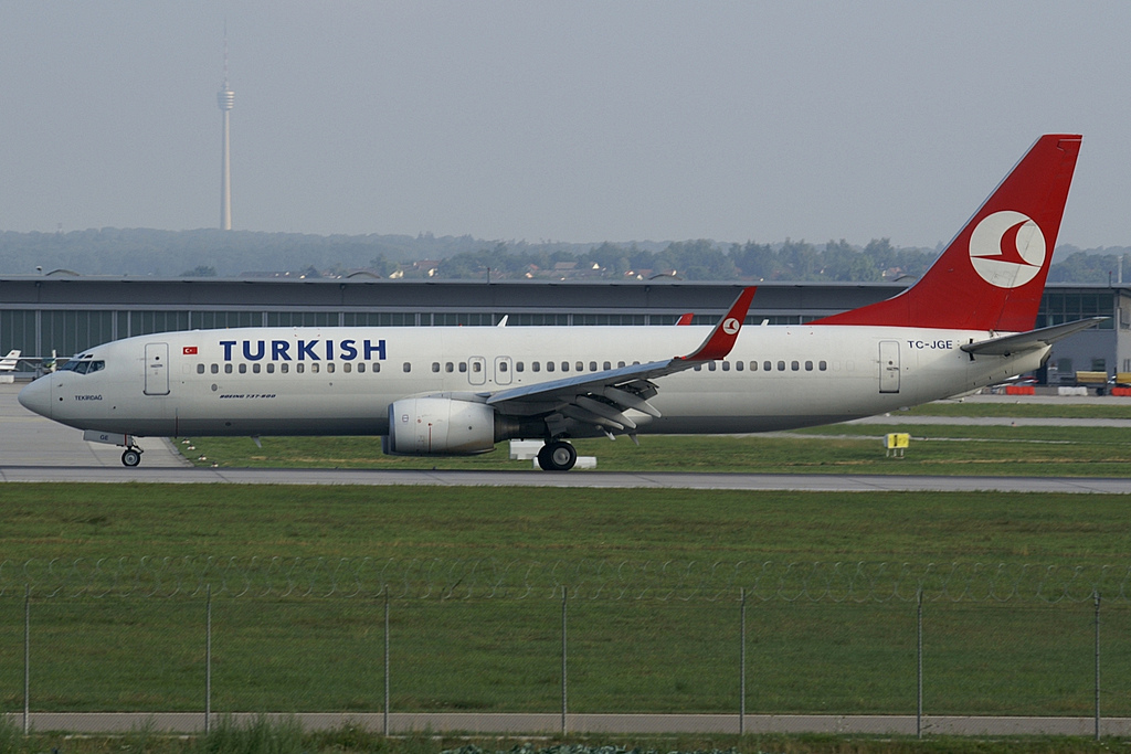 الخطوط الجوية التركية تعلق رحلاتها إلى ثلاث مدن عراقية | قناة الغد