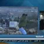 فيديو  ارتفاع حصيلة الشهداء الفلسطينيين إلى 86 منذ أكتوبر