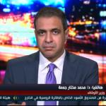 فيديو  وزير الأوقاف: نقيم مؤتمر الشؤون الإسلامية بالأقصر للرد على