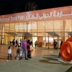 1420 دار نشر من 60 دولة في معرض الشارقة الدولي للكتاب