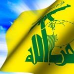 الحاضنة الشعبية وراء غضب «حزب الله» من المصارف اللبنانية