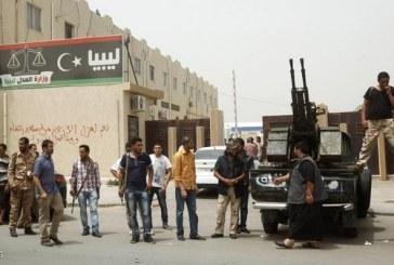 صربيا: موظفا السفارة المخطوفان في ليبيا على قيد الحياة