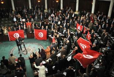 الأمن التونسي يعتقل شابا حاول دخول البرلمان بسلاح أبيض